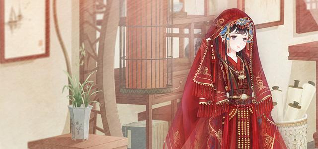 奇迹暖暖珍稀萤光之灵再现 中式婚纱复开