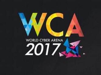 WCA2017亚太赛区资格赛完美收官 欧洲赛区等你