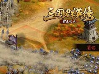 18183一周新游预告:三国群英传:霸王之业、时之扉、敢达争锋对决