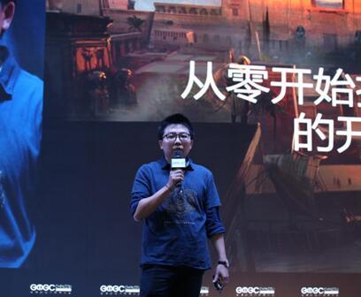 GMGC成都2017演讲|育碧公司关卡主策划江岸栖:从零开始打造开放世界