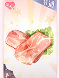 闪耀暖暖五花肉怎么得 五花肉图鉴一览