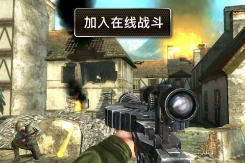 兄弟连 2:全球战线截图
