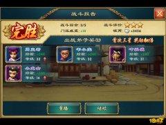 大话江湖战斗界面截图3