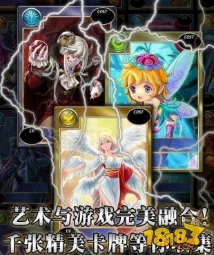 魔卡幻想4星卡排名全方位详细分