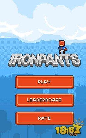 铁裤衩 Ironpants截图