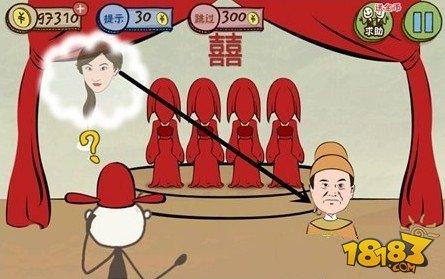 史上最坑爹的游戲3第5關屌絲男點秋香圖文攻略