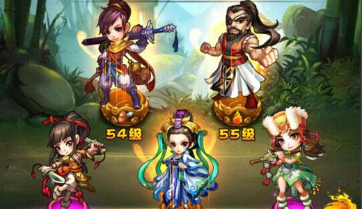仙劍人物陣型