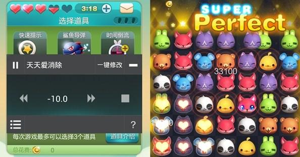 http://www.youxixj.com/wanjiazixun/134054.html
