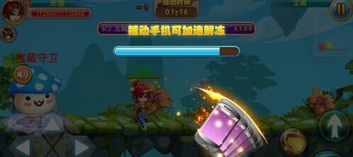格斗冒险岛宝藏守卫蘑菇王攻略