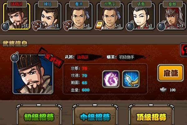 http://www.youxixj.com/baguazixun/284066.html