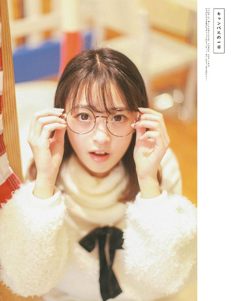 超萌眼镜娘美女童趣可爱写真