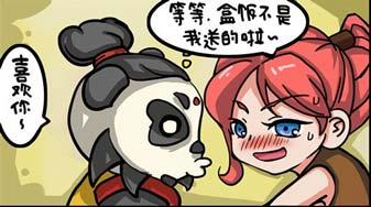 太极熊猫短漫第三期?#27721;?#39277;不是我送的啦