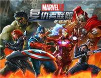 上千名超級英雄大集結