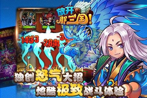 http://www.youxixj.com/youxiquwen/225404.html