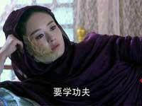 花千骨電視劇54集:妖神變身前的鋪墊