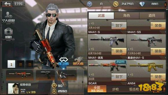 cf手游M4A1 战龙 现版本最强步枪