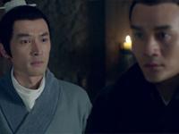 瑯琊榜電視劇33集:言語冷漠存偏見 耿直靖王誤會深