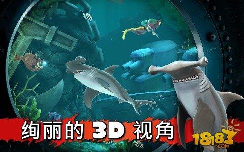 挨饿的鲨鱼游玩怎么玩 根本操干技巧