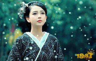 大漢情緣之云中歌第33集預告片