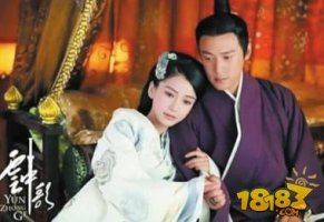 大漢情緣之云中歌第35集預告片
