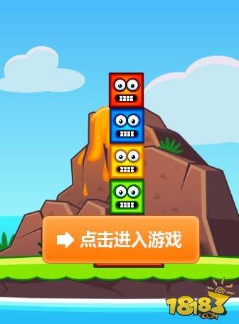 小游戏_方块小游戏在线玩 方块小游戏在线玩地址介绍
