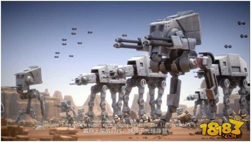 《星球大战指挥官》电影级cg首曝图片