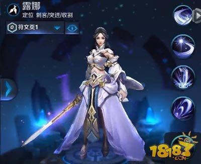 问题描述:  王者荣耀紫霞仙子是谁的皮肤 小编解答:  紫霞仙子是露娜