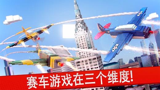 复古飞机ios游戏下载_复古飞机安卓版下载_18183游戏库