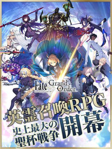 Fate/Grand Order截图