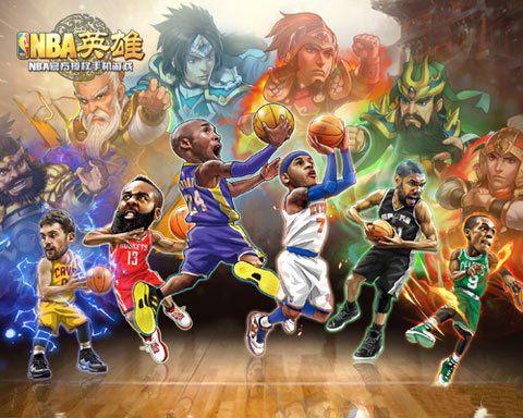 NBA英雄電腦版下載及安裝教程