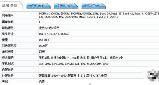 华为荣耀5x高配版怎么样 荣耀5x高配版参数配置图片