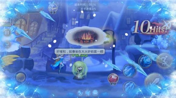 童话大冒险游戏截图欣赏二