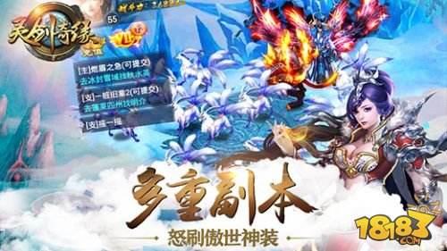 下载手游是一款以中国古典仙侠元素为基础打造的rpg即时战斗类手游