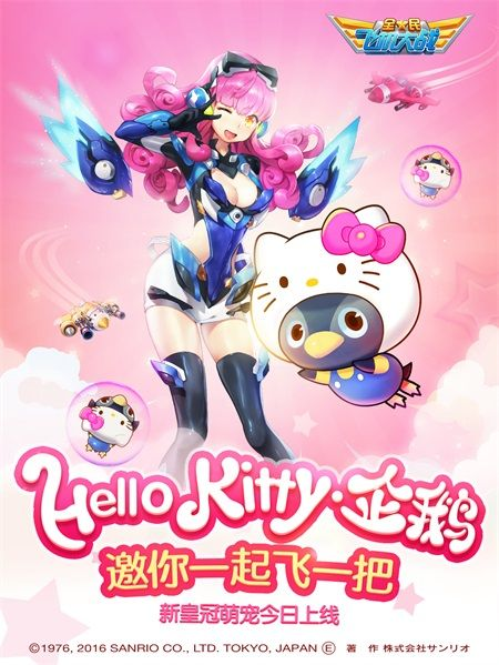 """kitty推出全新皇冠宠""""kitty·企鹅"""",萌萌哒的外型,强力的属性和"""