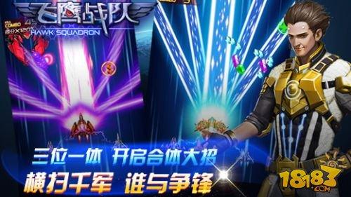 游戏战队背景素材图