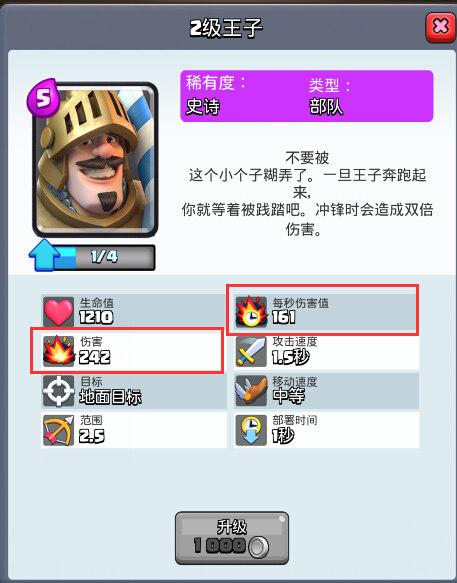 http://www.youxixj.com/yejiexinwen/327722.html