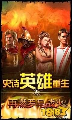 帝國時代1中文版下載