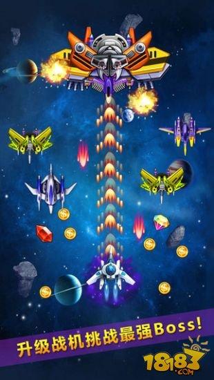 飞机大战全明星ios游戏下载_飞机大战全明星安卓版