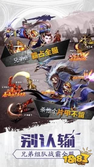 格斗江湖官网下载