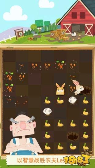 带领一只叫calvin的勇敢小兔子,还有它那些毛绒绒的可爱朋友,一起去 p