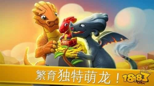 萌龙大乱斗中文破解版