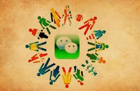 微信怎么大量加好友 大量加好友方法攻略