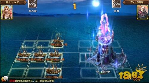 航海归来手游新版本极地争霸模式玩法解析