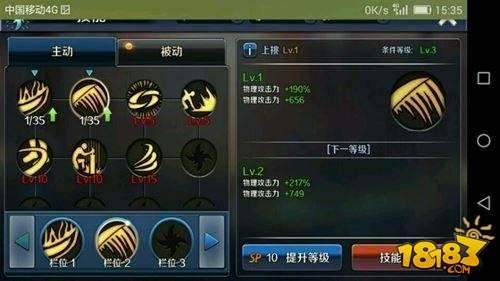 DNF手游騰訊官網