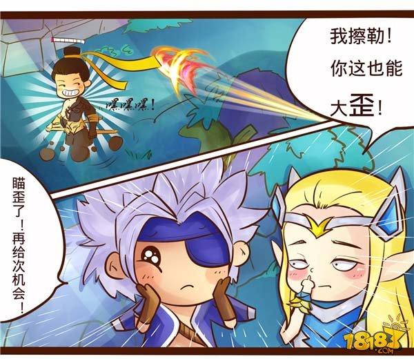 王者荣耀夏侯惇四格漫画 我独眼我眼瞎