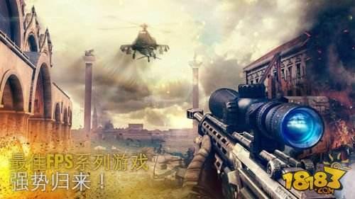 現代戰爭5無限鷹頭幣破解版