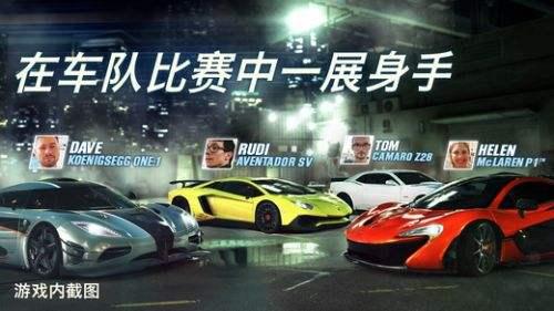 CSR Racing 2破解版下載