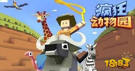 疯狂动物园羊驼如何获取 羊驼获取攻略大全