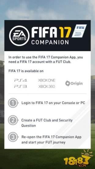 FIFA17手機版