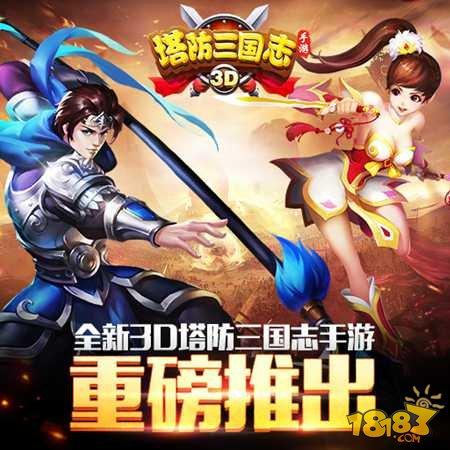 http://www.youxixj.com/wanjiazixun/318963.html